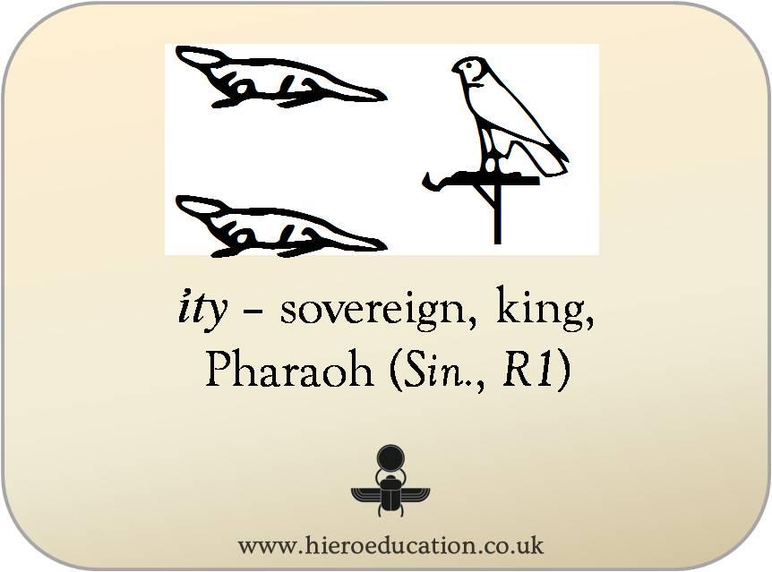 'Sovereign' written with crocodile hieroglyphs