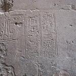 Graffitto of Esmet-Akhom, 394 AD. Image courtesy of mkubecka:http://bit.ly/1UwMZNe