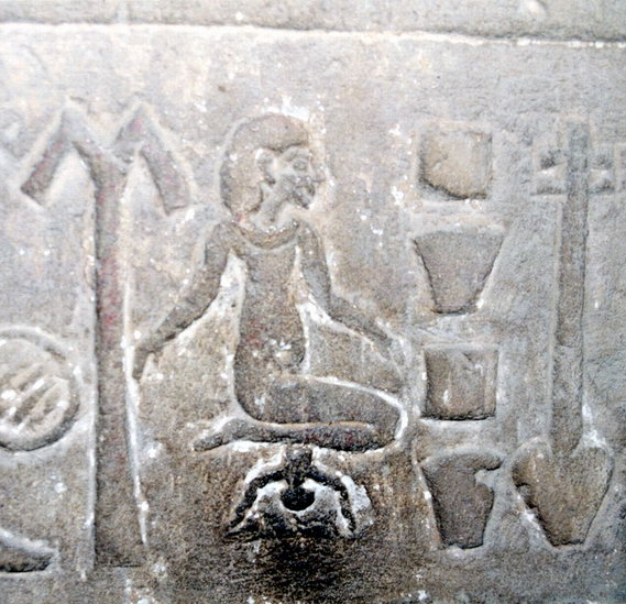 'Woman giving birth' Hieroglyph - from the Temple of Kom Ombo. Via WikiCommons.