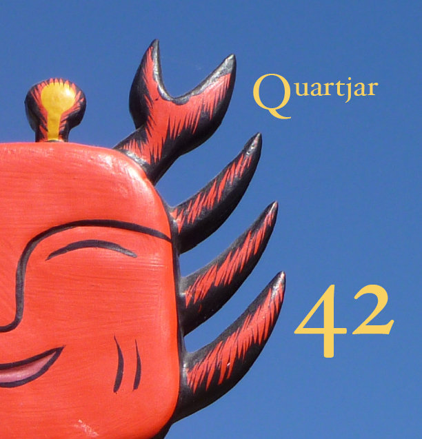 Quart Jar.jpg