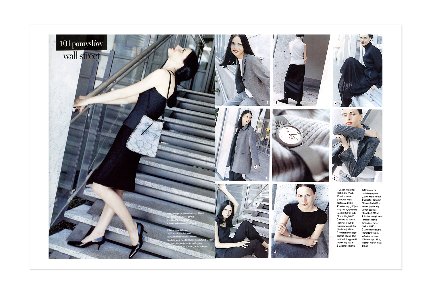 Marie Claire Spread Shadow 1.jpg
