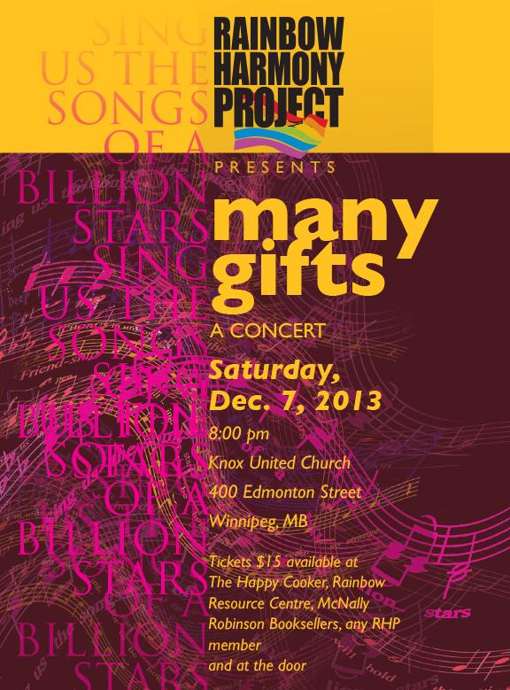 2013-rhp-many-gifts.jpg