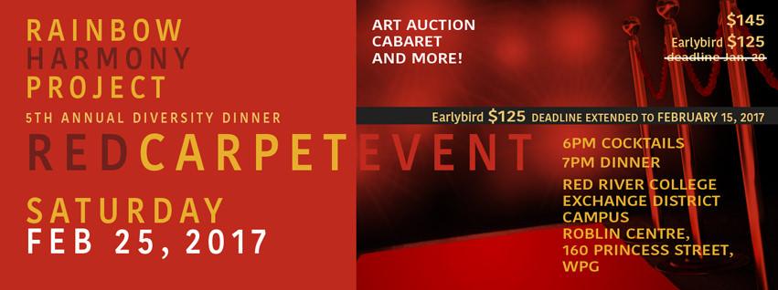 rhp-red-carpet-event-banner.jpg