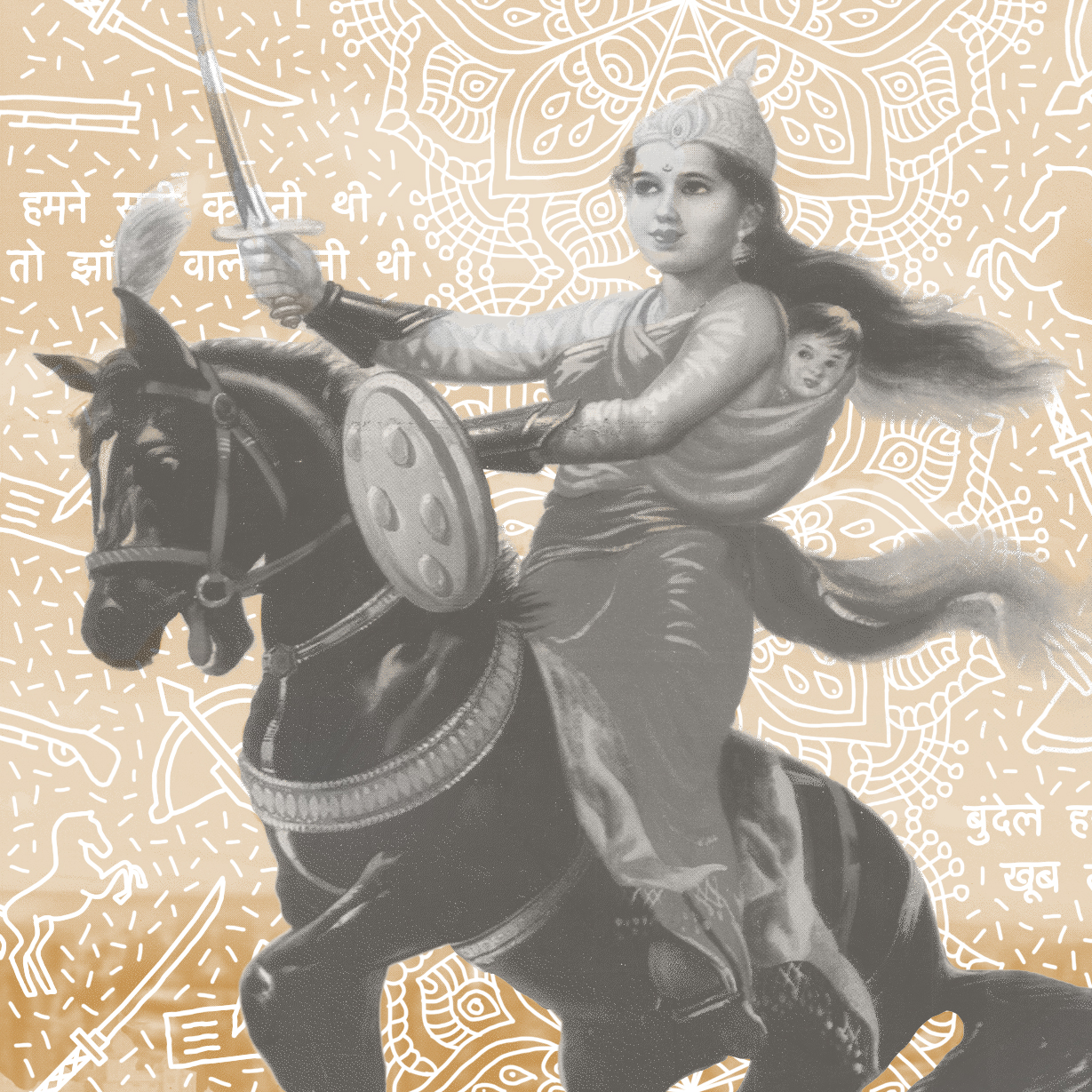 Rani Lakshmibai   Rani Lakshmibai was the Queen of Jhansi, north-central India, and a central figure in the struggle against British rule. Growing up, she learned how to do badass shit like ride elephants, jump over fire-pits on horseback, sword fight, shoot a crossbow, load a musket, read, and write. Raini managed to assemble an ultra-loyal personal bodyguard of mega-tough women courtiers who knew how to fight. Sometimes described as the Indian Joan of Arc, she fought in the Indian Rebellion of 1857.
