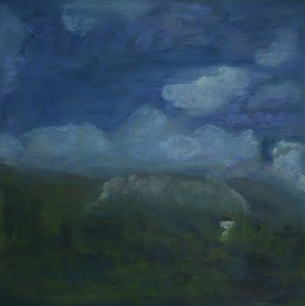 View of Wool-San Mountain