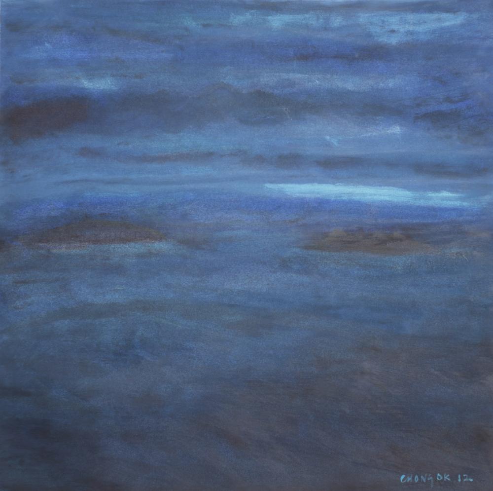 Dark Ocean, A