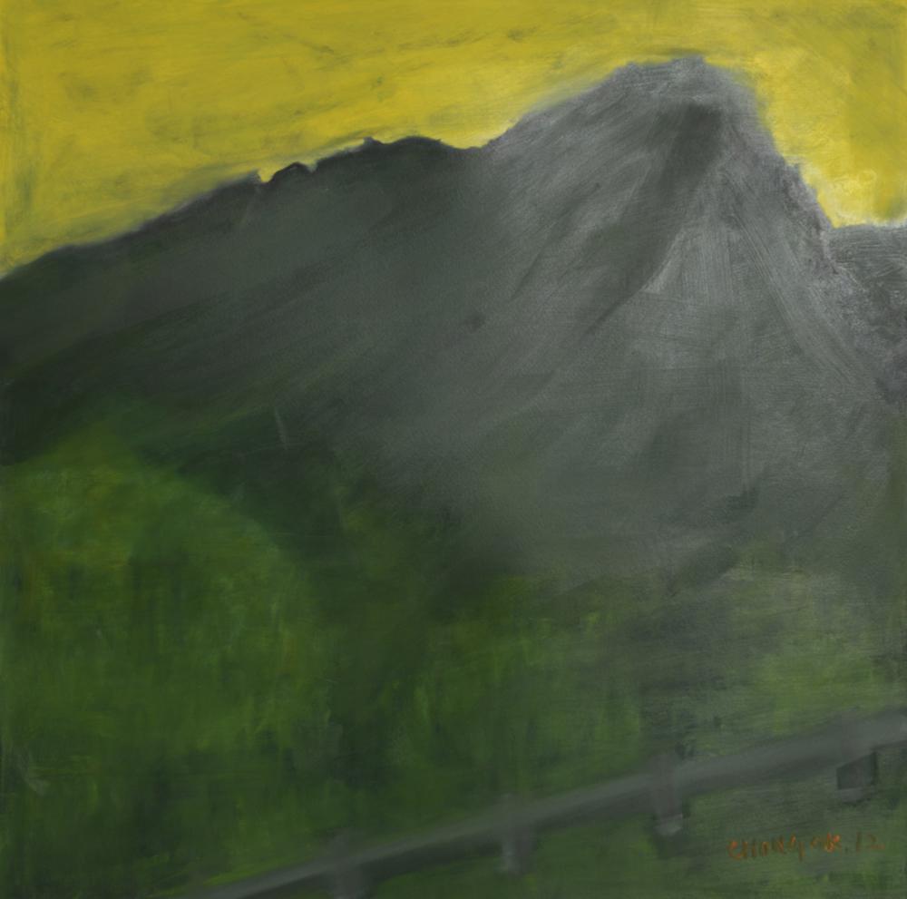 View of Tae Baek Mountain