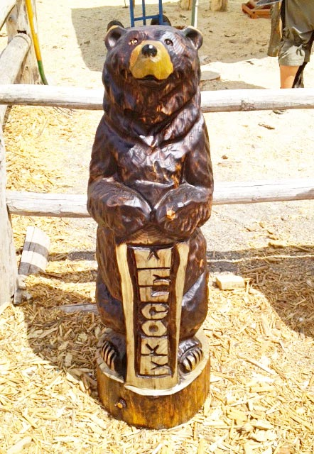 welcome-bear-vertical-sign.jpg