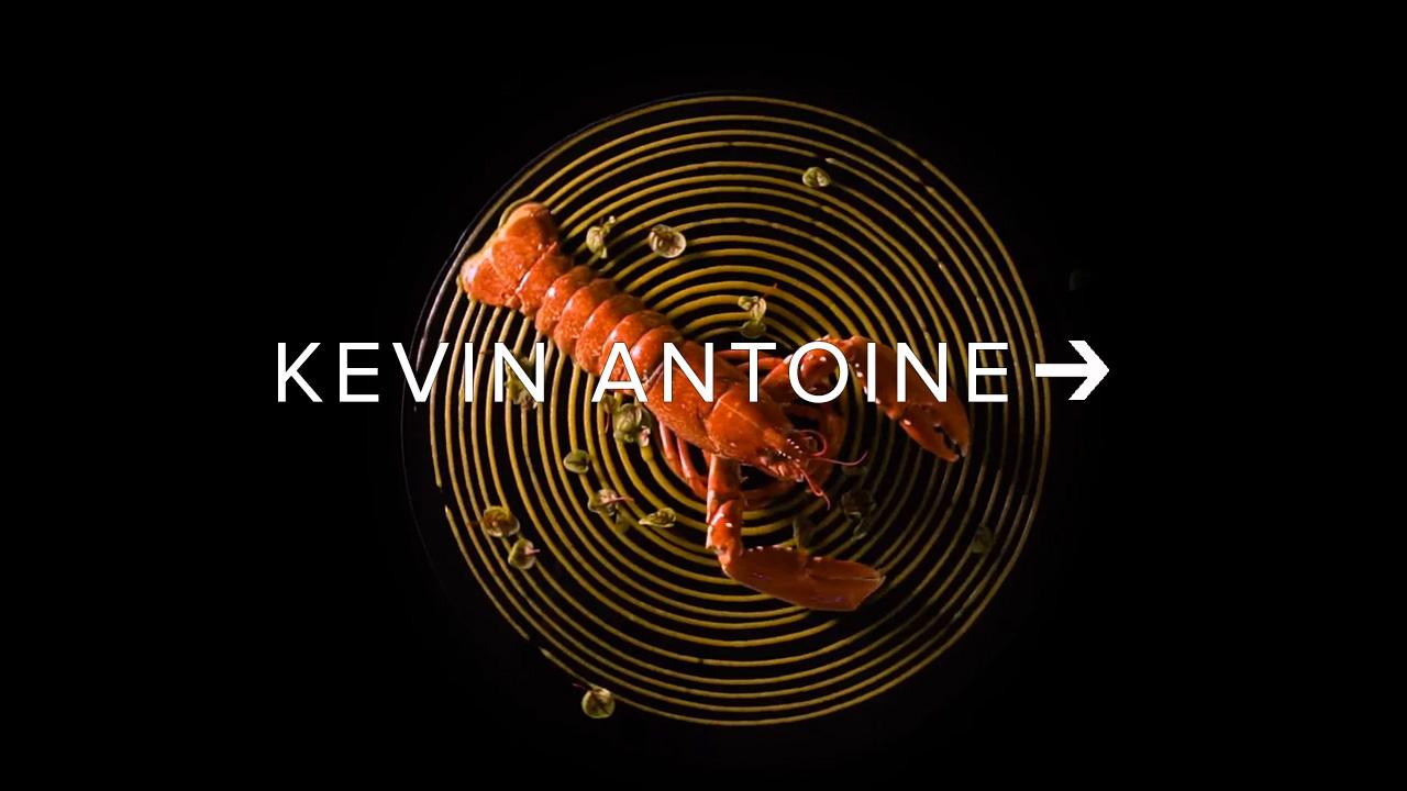 Kevin Antoine.jpg