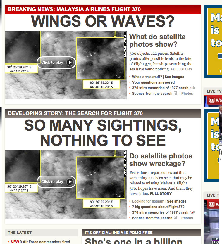 "CNN Headline, March 15, 2014: Malasia Flight 370  A quote from the above CNN story: ""Stephen Wood, a former CIA analyst and satellite imagery expert, said the satellites could be seeing something as simple as whitecaps, which he said can look deceptively like solid objects."""