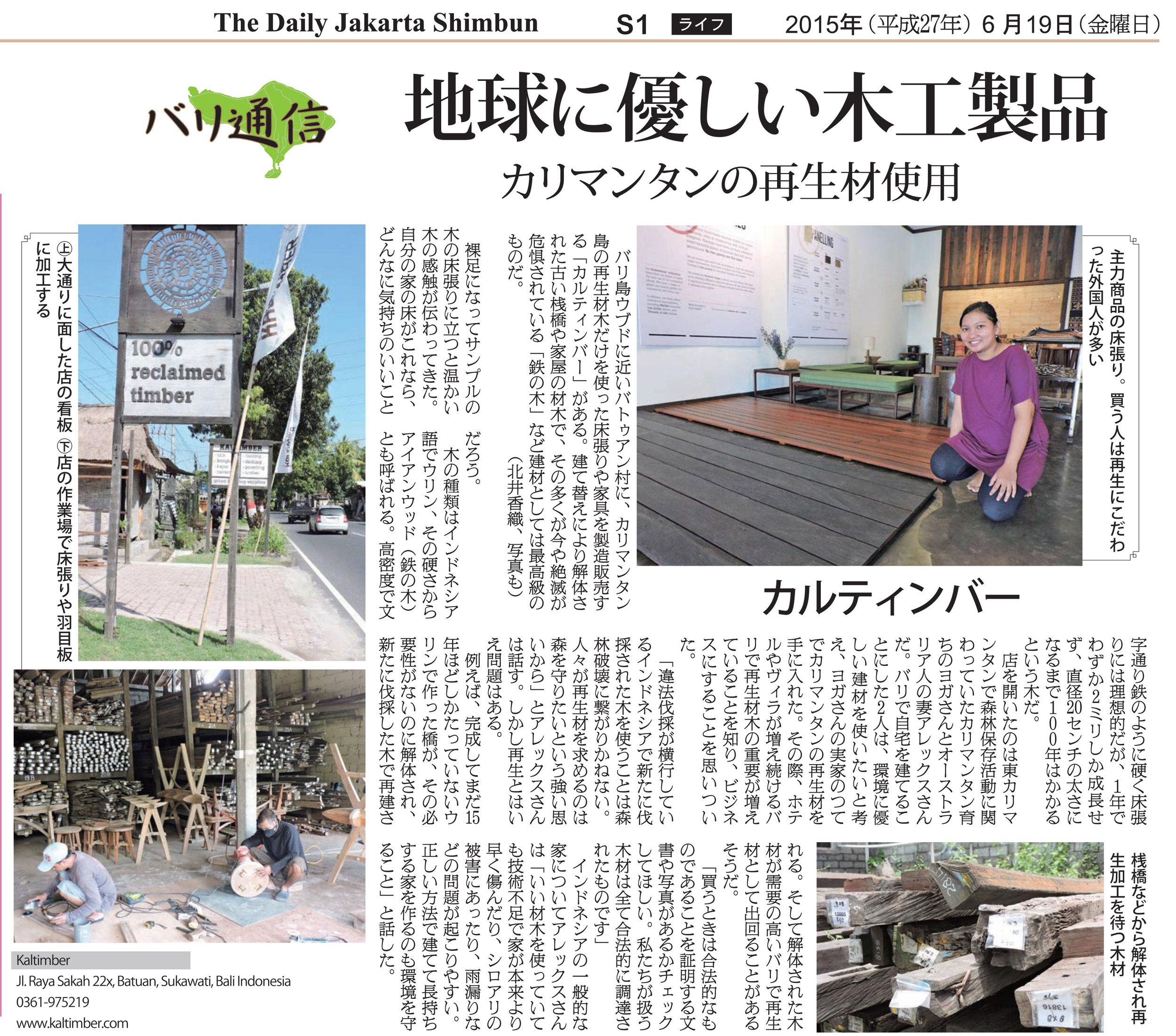 Kaltimber_Jakarta_Shimbun_article