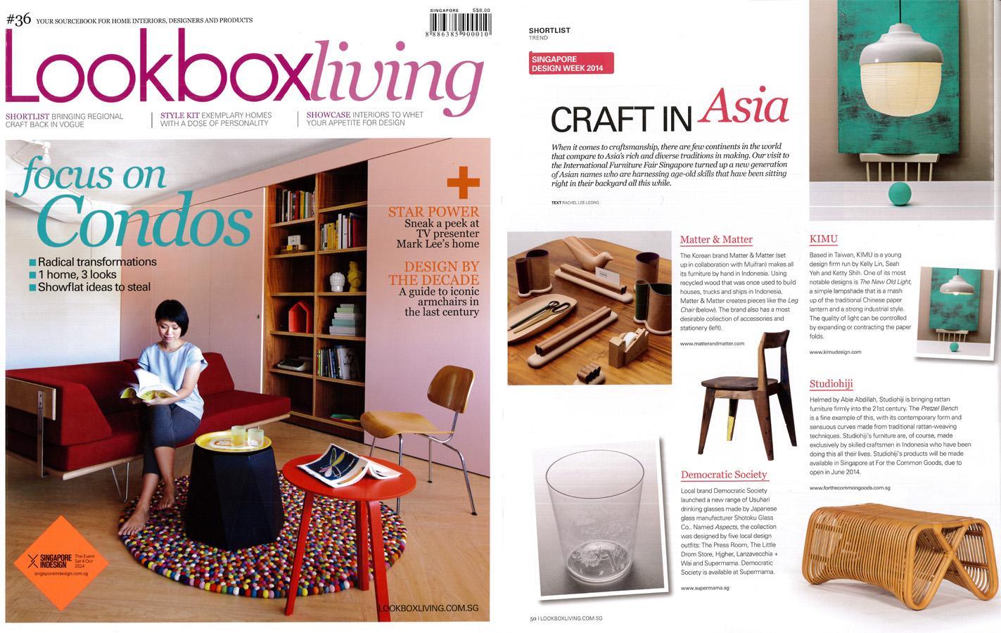Lookboxliving #36 - May / June 2014