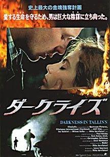 7 Darness Tallin.jpg