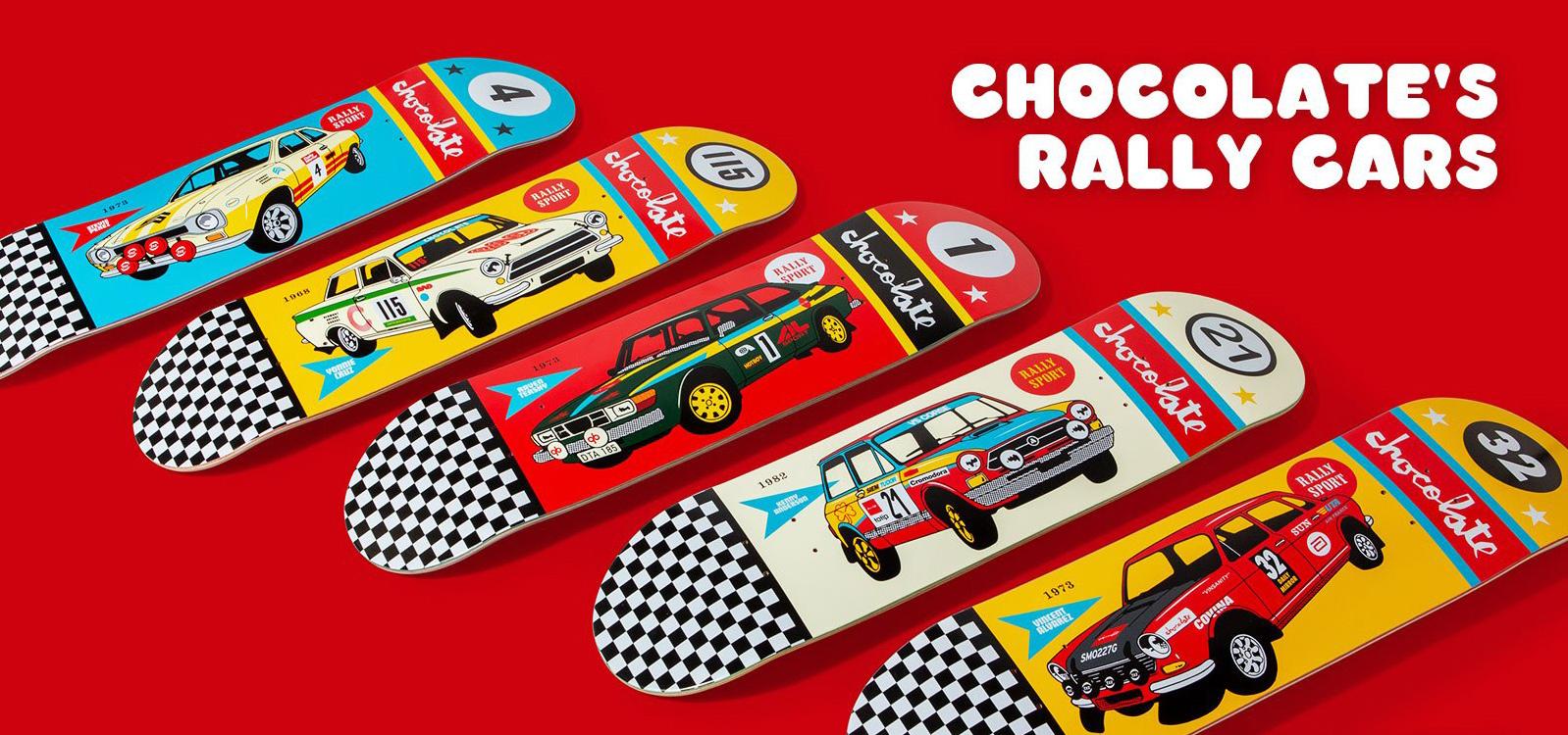 chco-rally-car.jpg