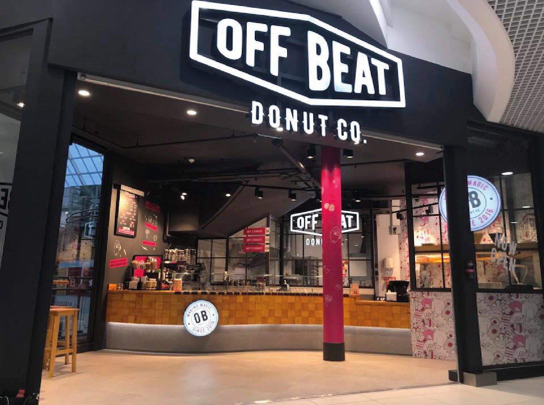 LMPP Offbeat Donut Store.jpg