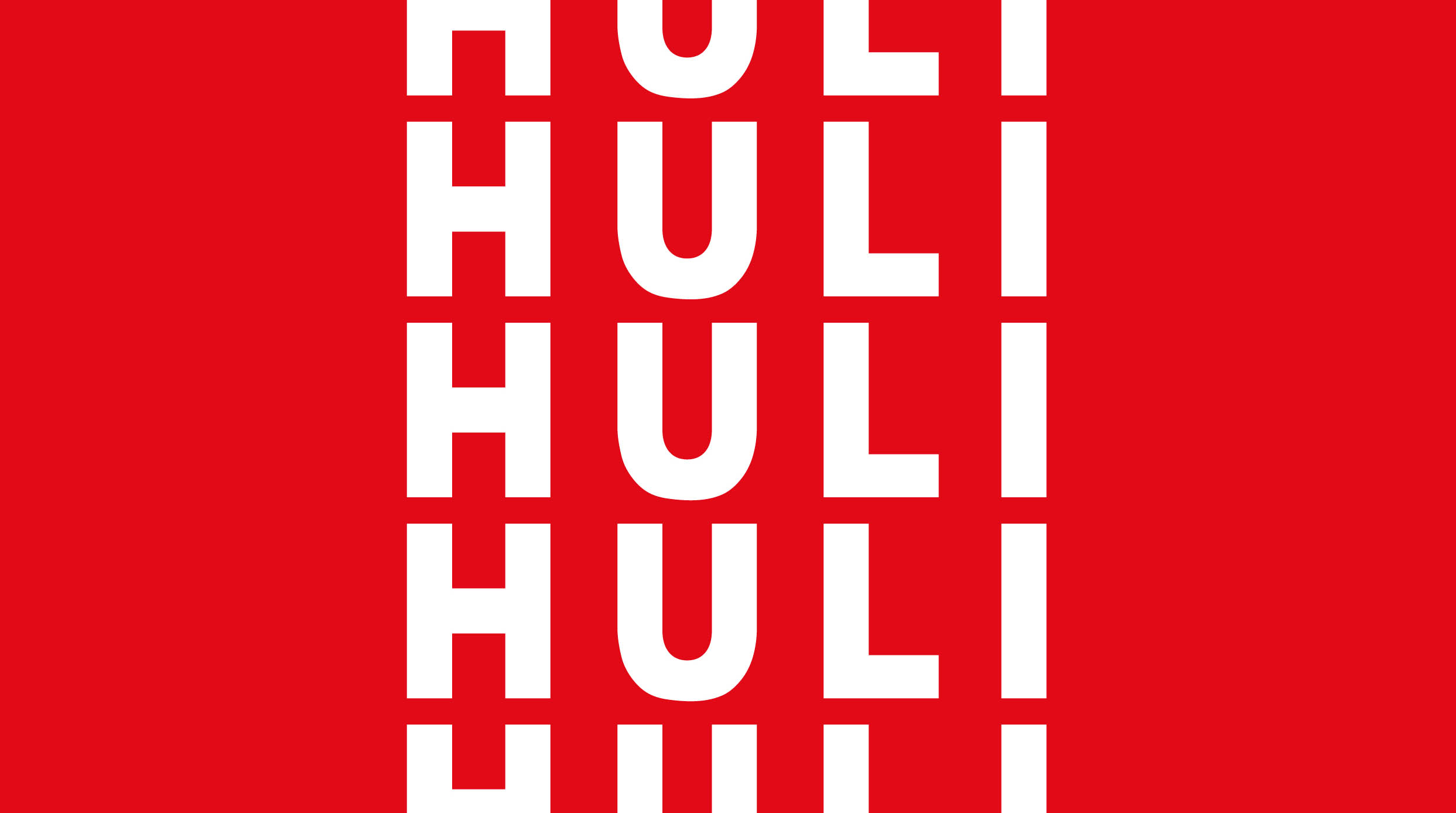 LMPP Huli Burger Logo Stack.jpg