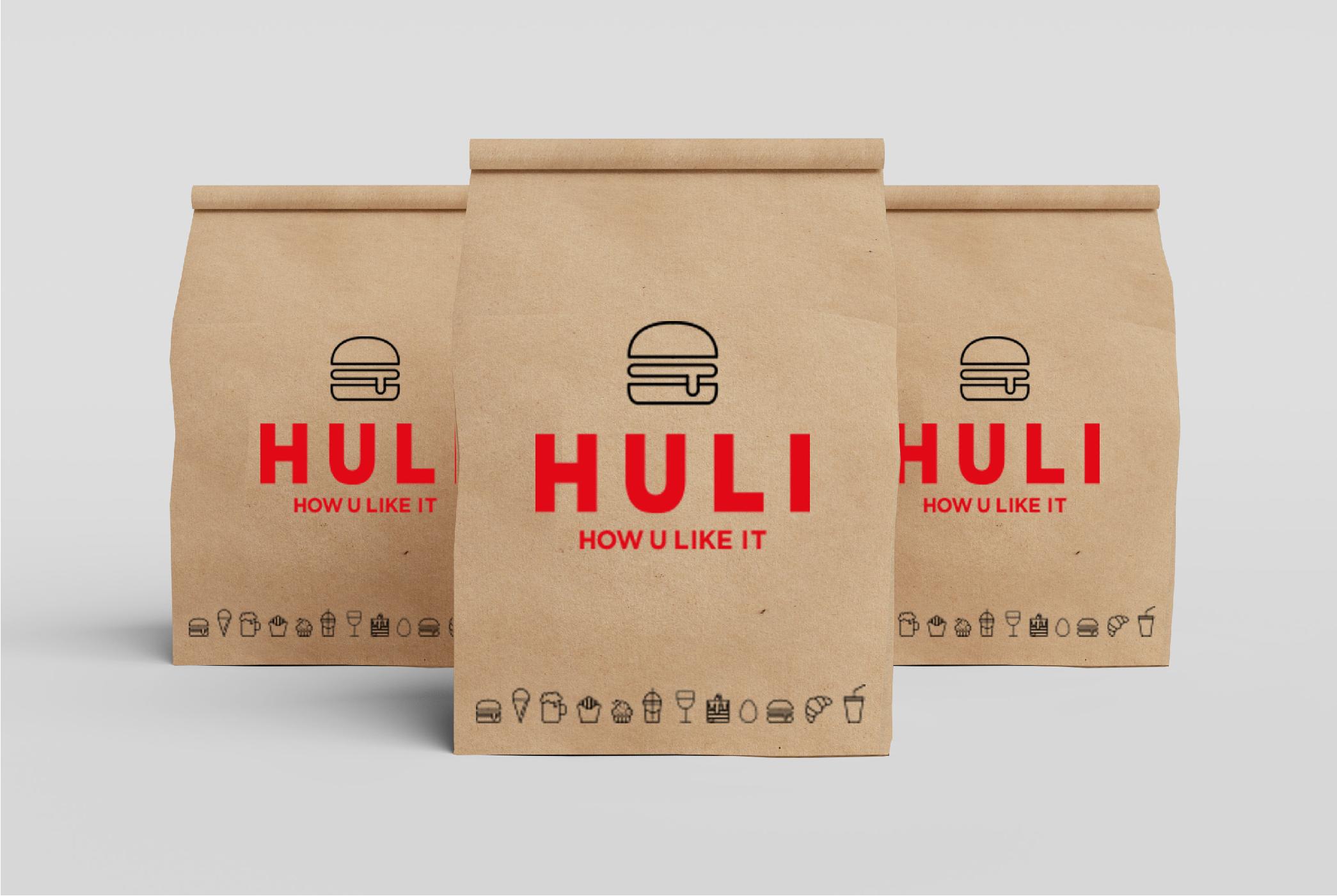 LMPP HULI BURGERS Take Away Bag.jpg