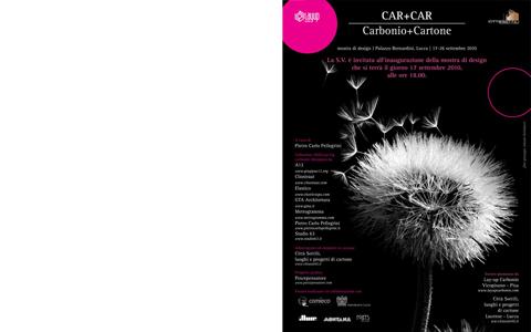 car+car_01.jpg
