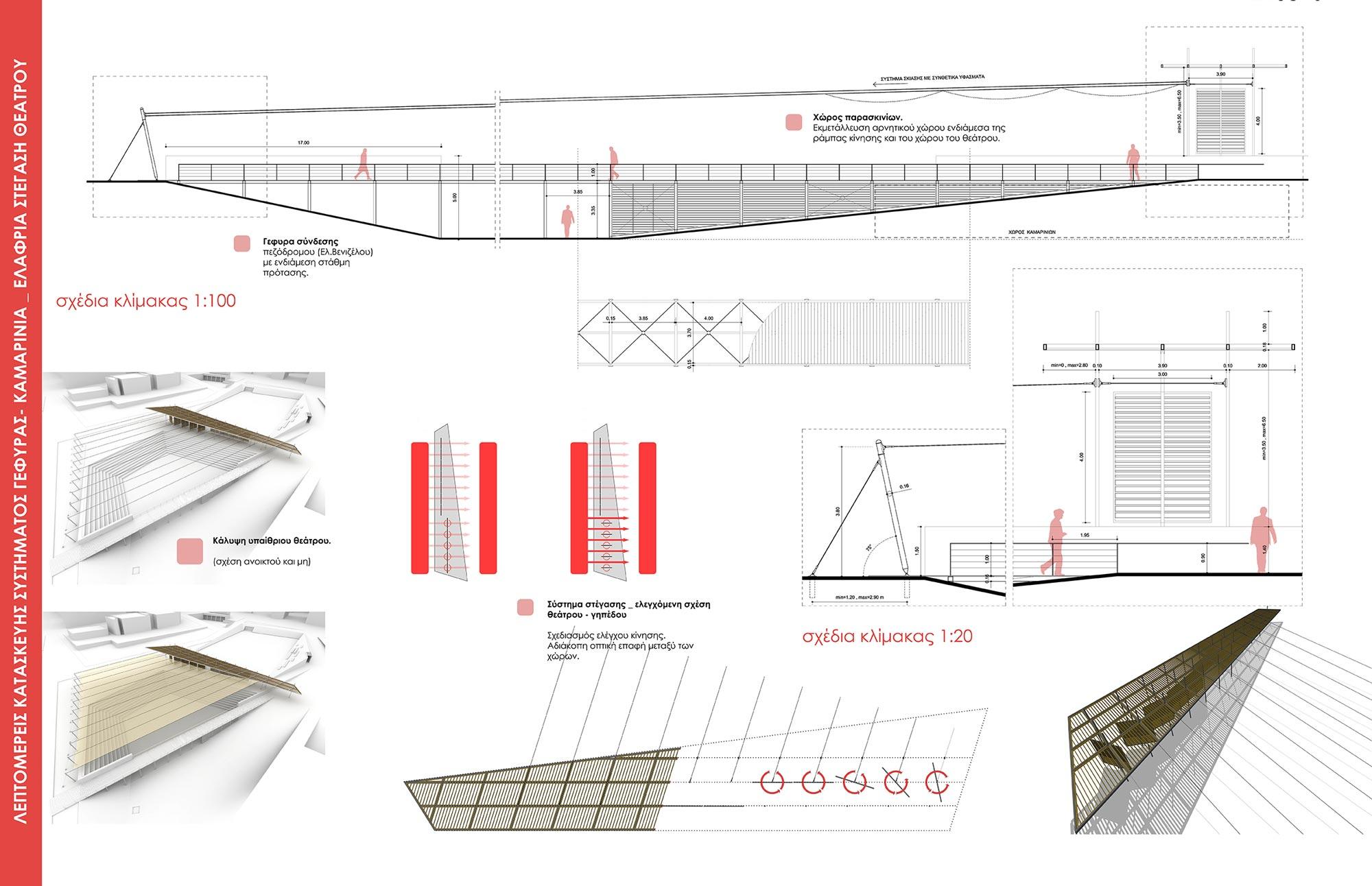 valkaniki_square (4).jpg