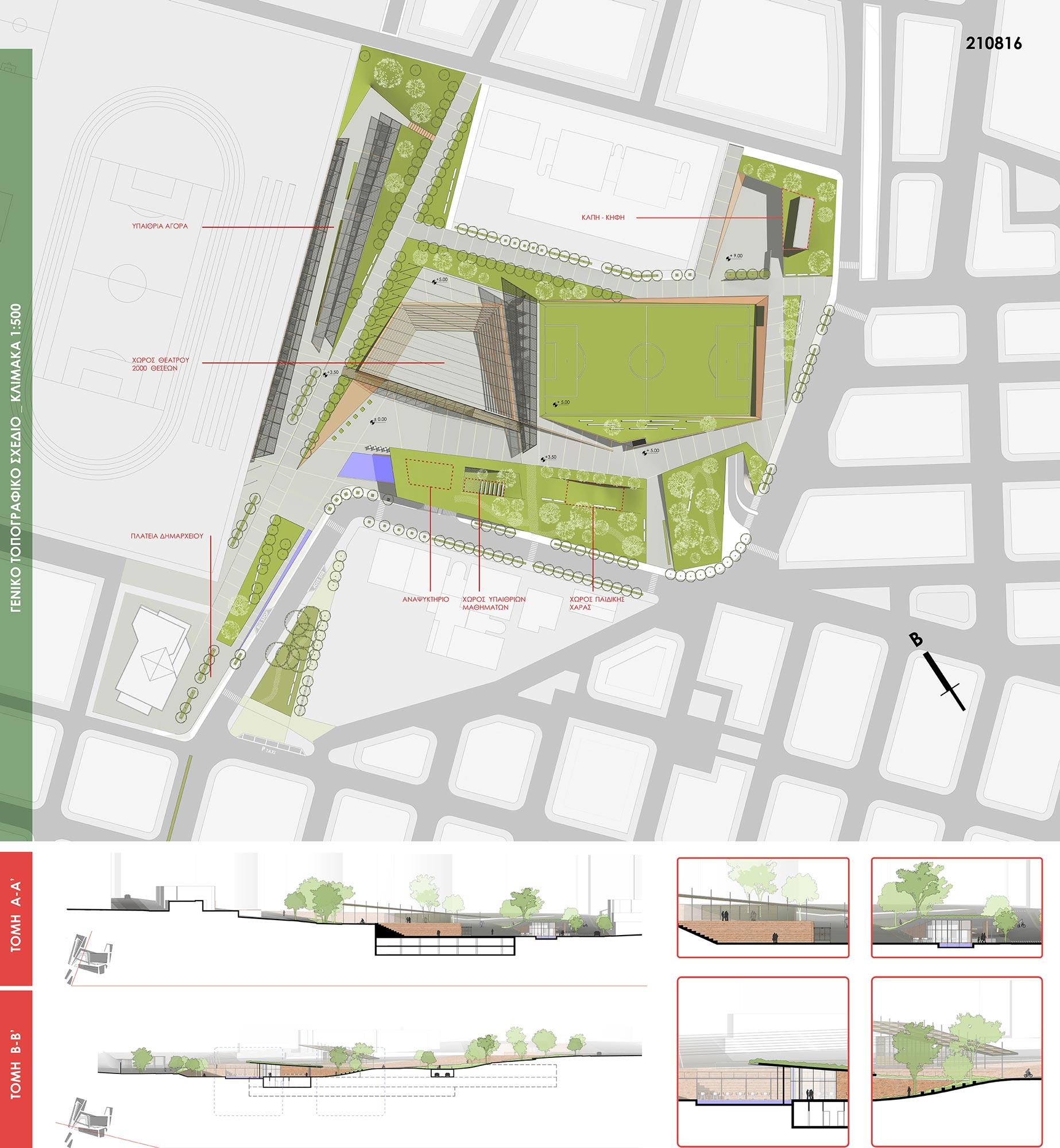 valkaniki_square (3).jpg