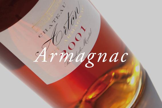 armagnac.jpg