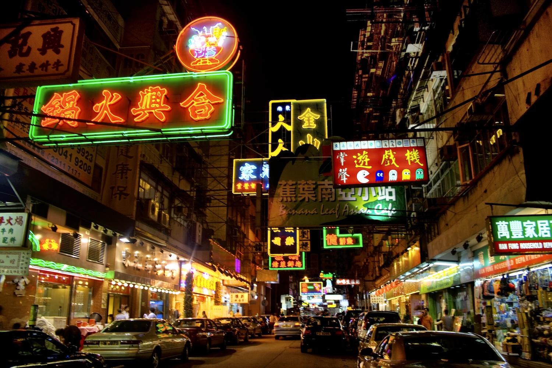 Hong-Kong-GettyImages-85738706.jpg
