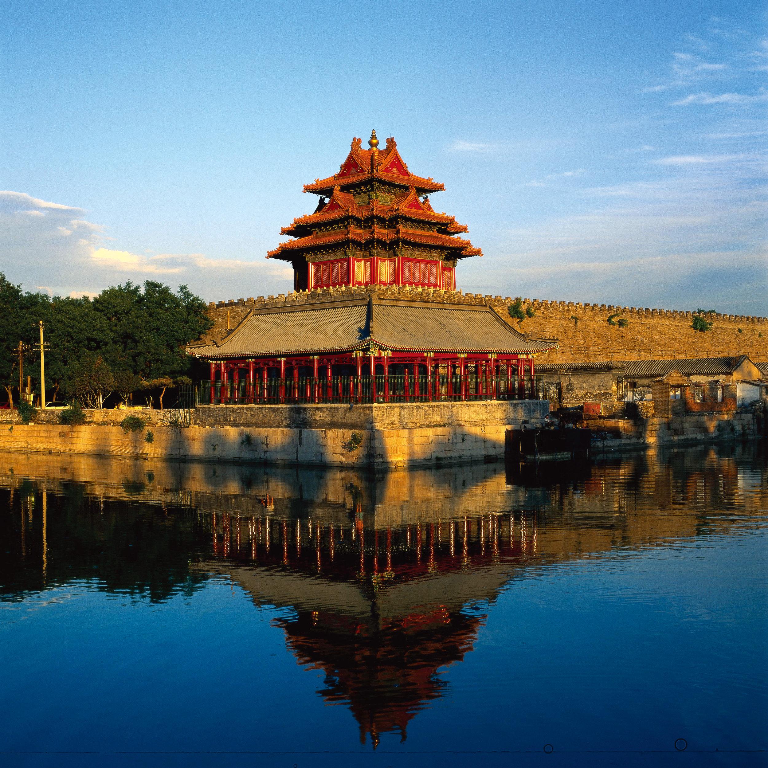 Beijing_ForbiddenCity.jpg