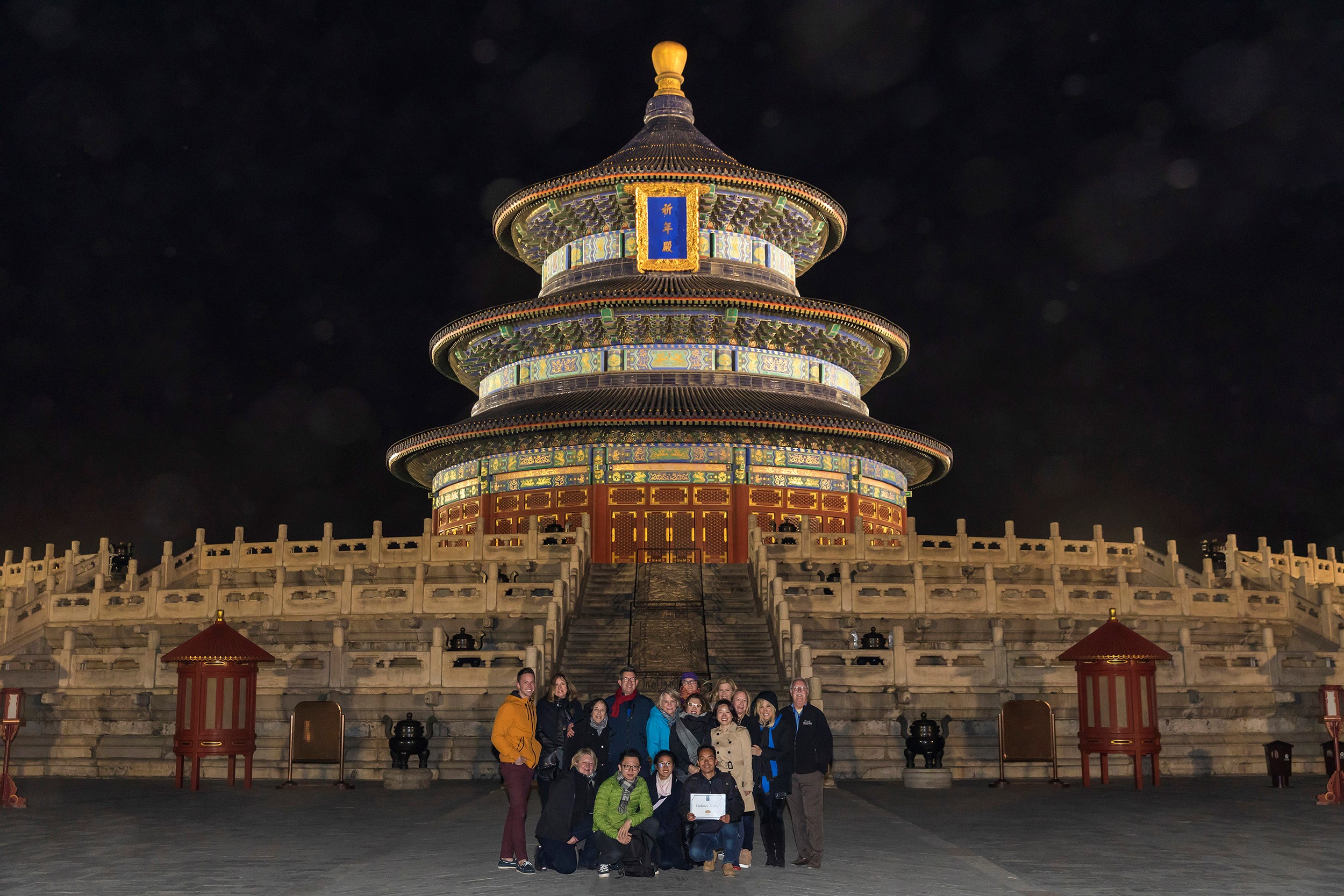 Night Tour at Temple of Heaven_Candance Group @MO Wangfujing, Beijing.jpg