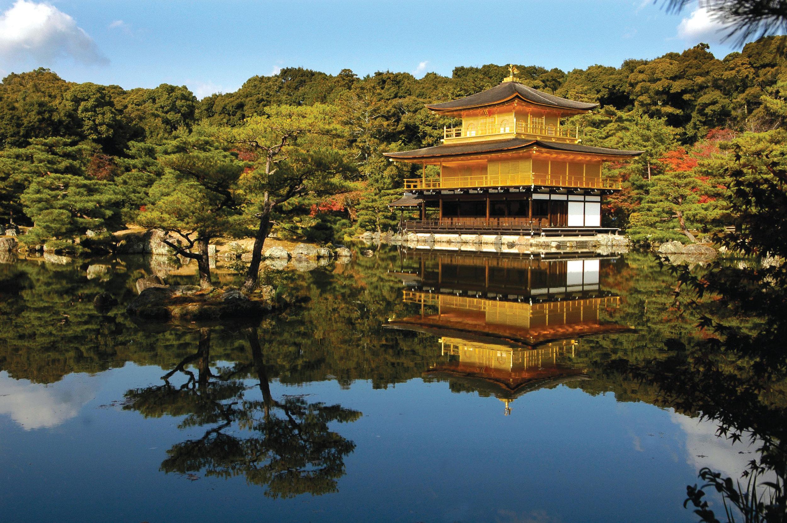 Kinkaku_ji_golden_pav.jpg