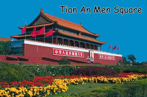 tiananmen-square-with-flower-named.jpg