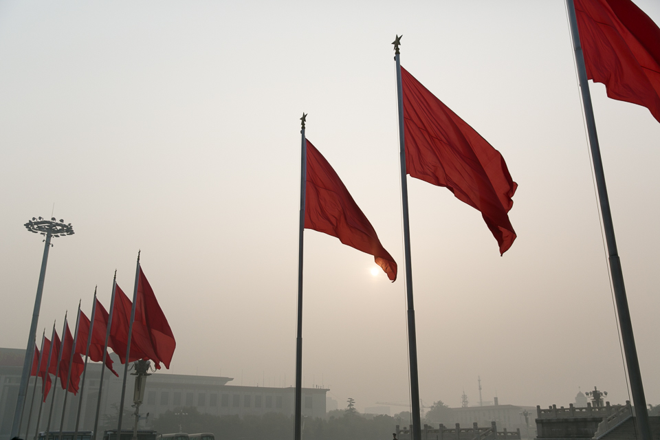 Beijing_blog_sm-6.jpg