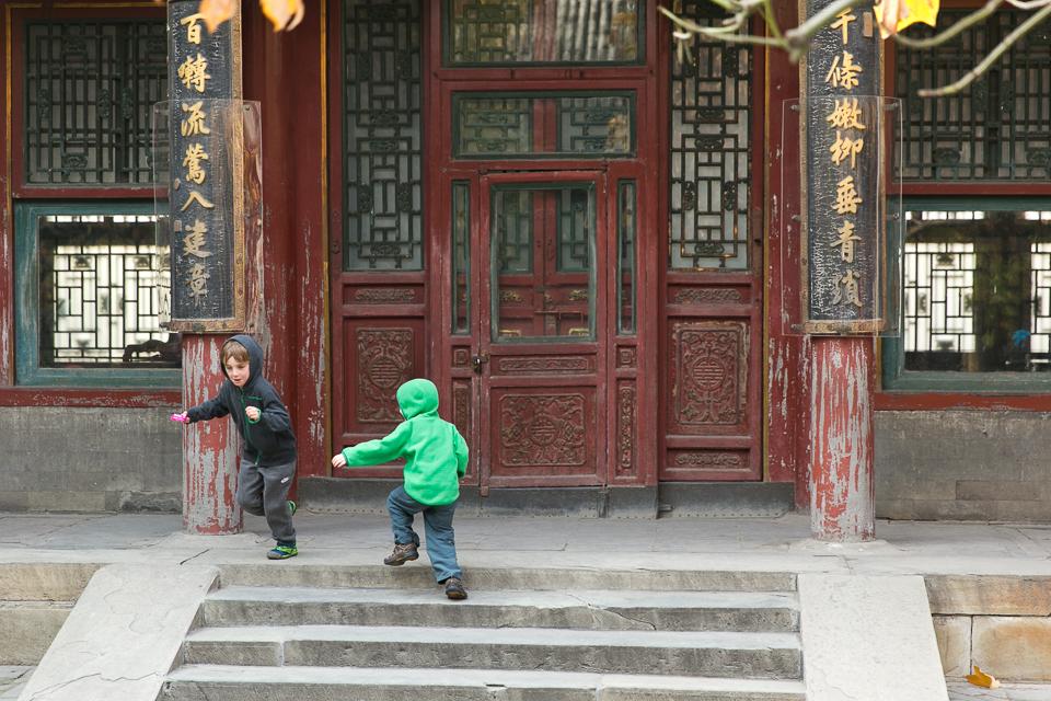 Beijing_blog_sm-20.jpg