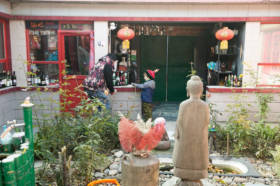 Beijing_blog_sm-33.jpg