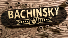 Bachinsky Woodblock