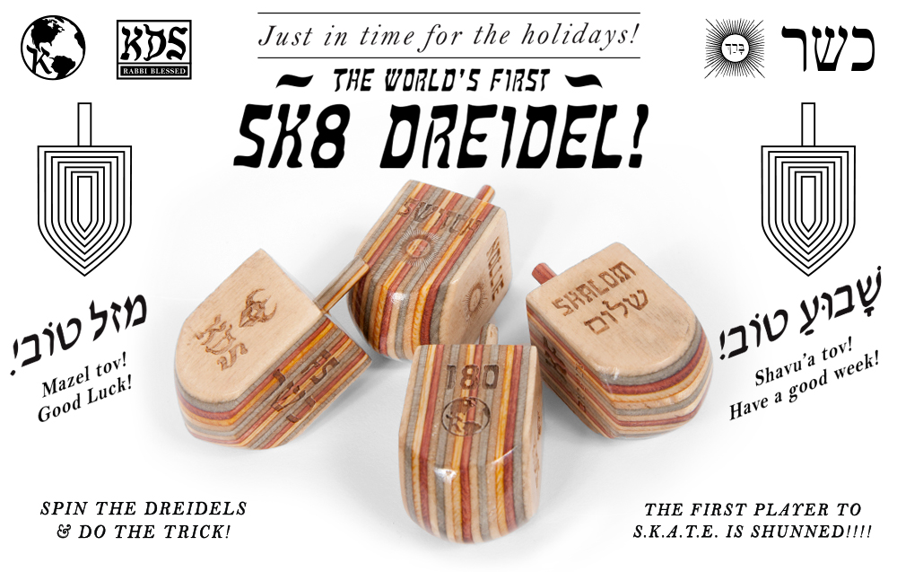 Darkstar-Skateboards-kosher-skate-dreidel.jpg