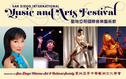 2015 festival flyer.png