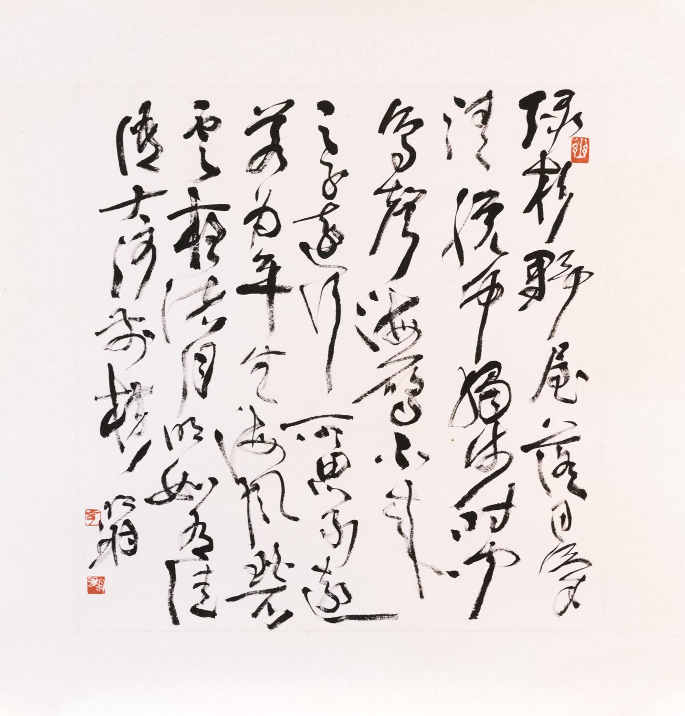 MingYuZhang-10-2.jpg