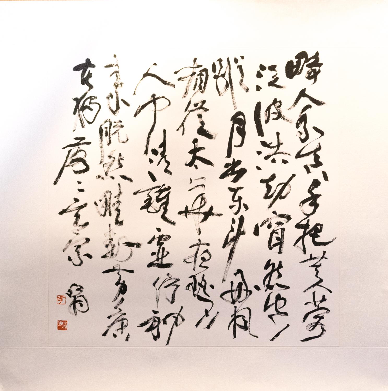 MingYuZhang-14-2.jpg