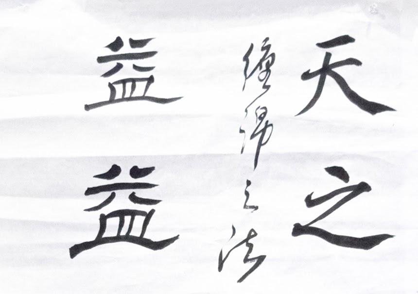 MingYuZhang-63-2.jpg