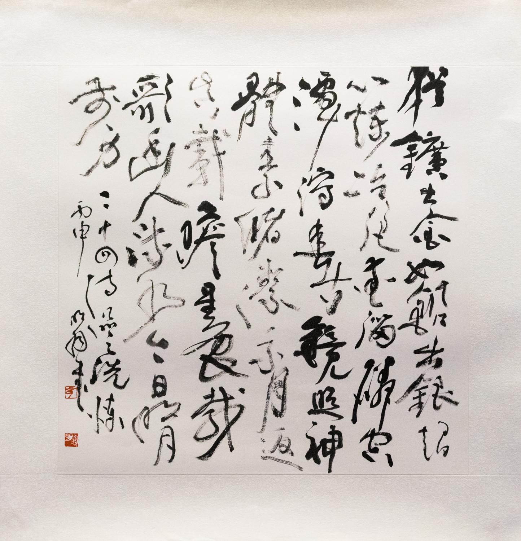 MingYuZhang-3-2.jpg