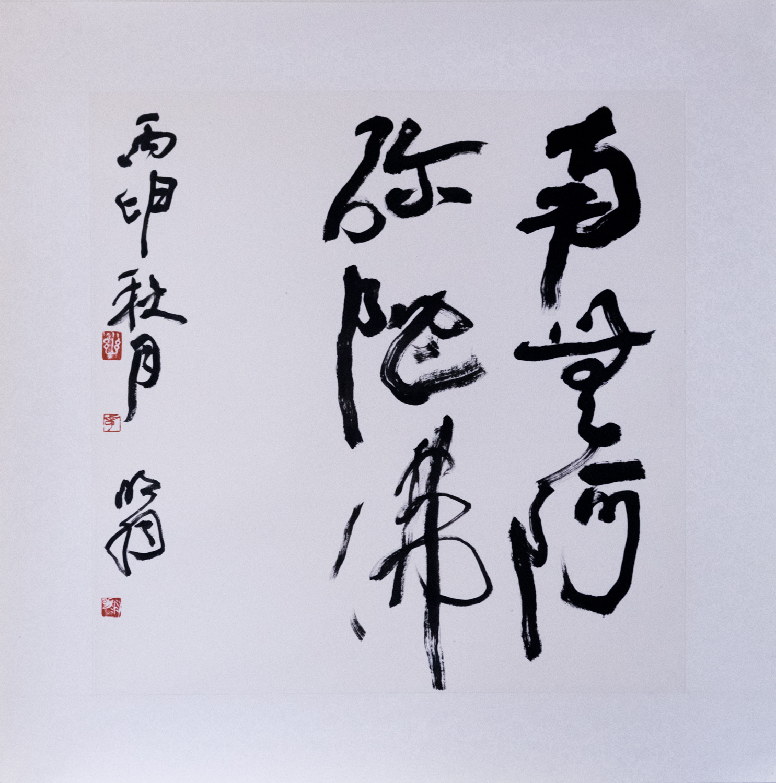 MingYuZhang-5-2.jpg