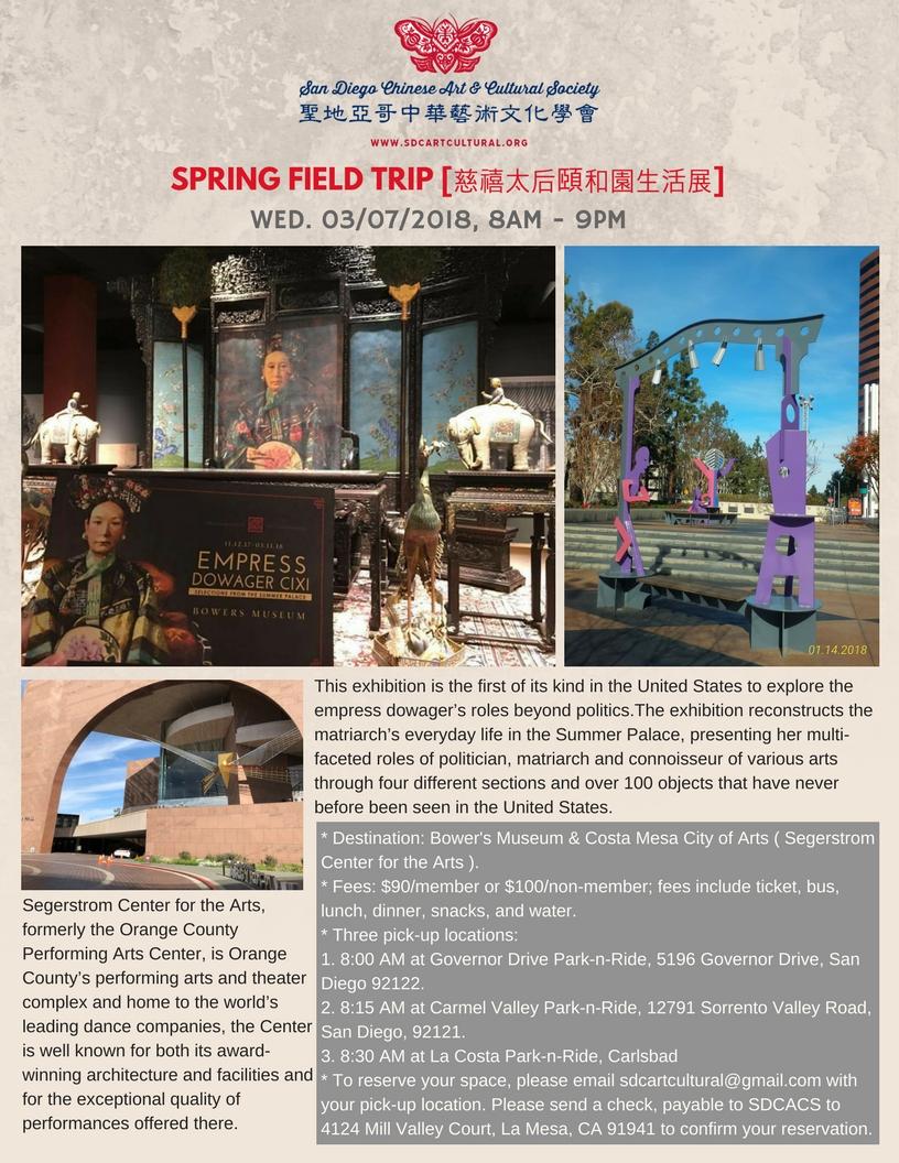 Spring firld trip 2018-JPG1.jpg