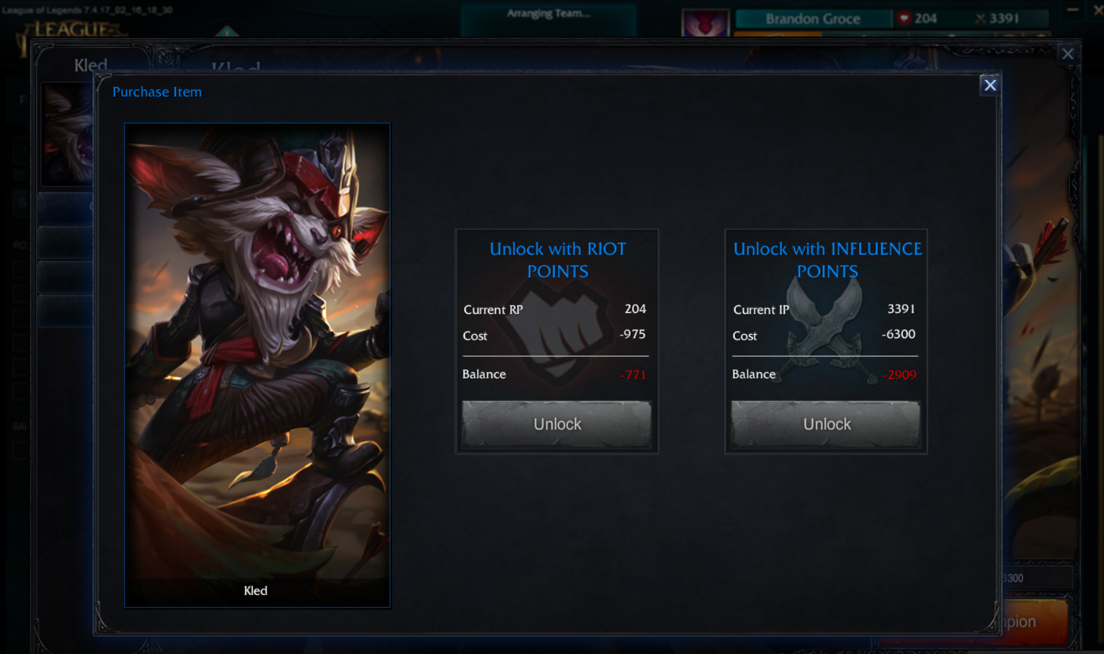 Current League of Legends Checkout Experience