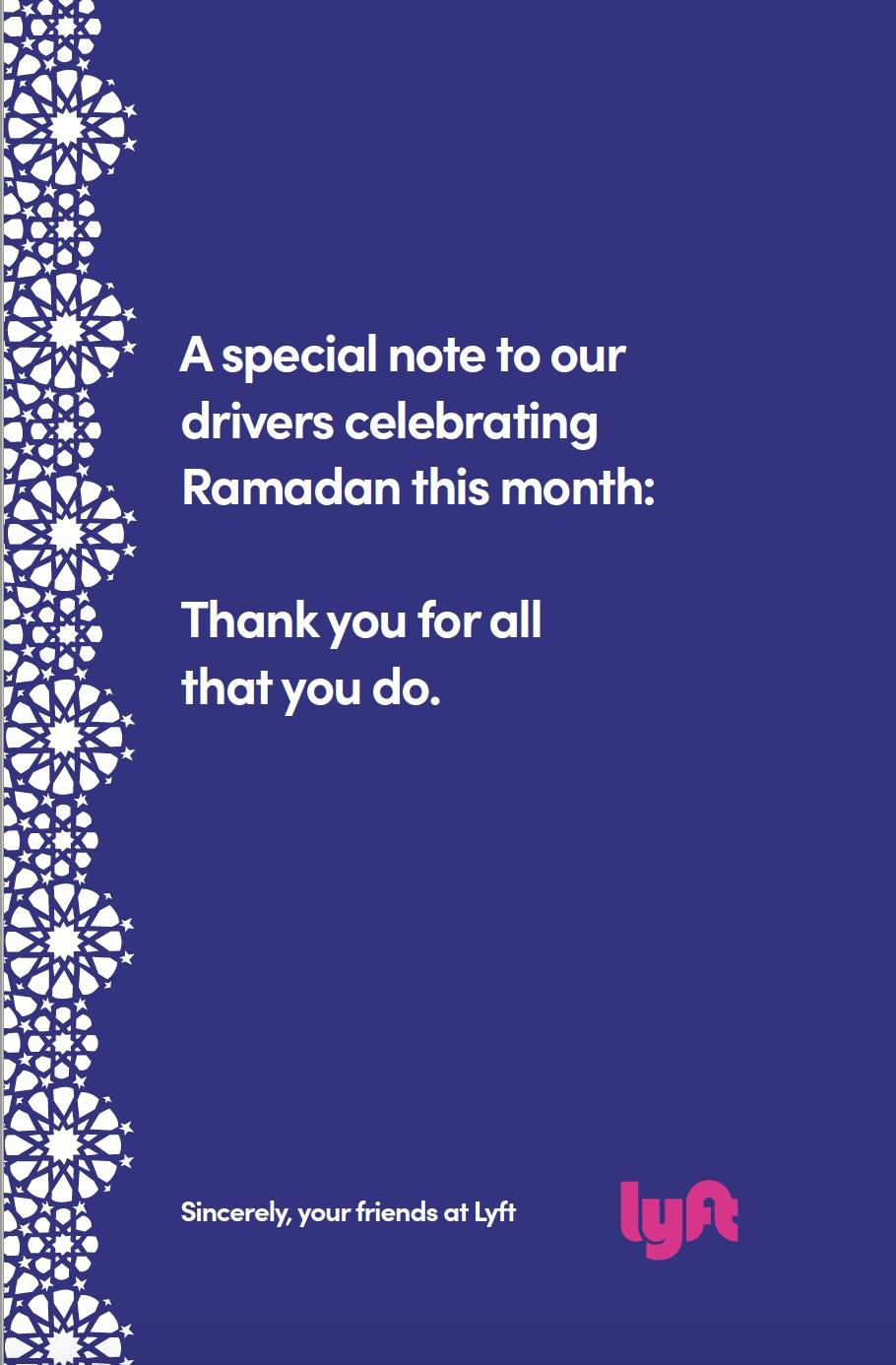 Ramadan final.jpeg
