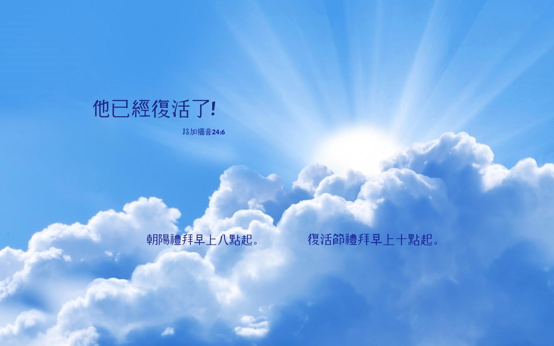blue-sunny-sky.jpg