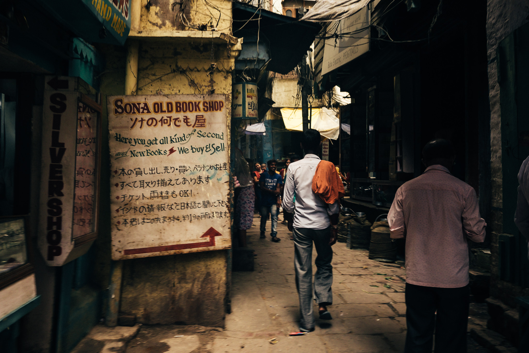 India Photography Blog (16 of 61).jpg