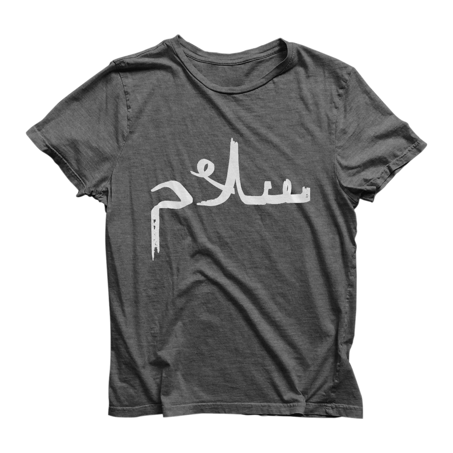 Heathered T-Shirt (Front)_Peace.png