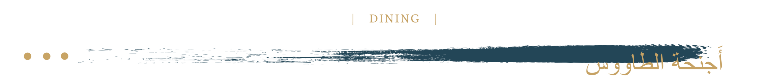 Headers-final-dining-05.png