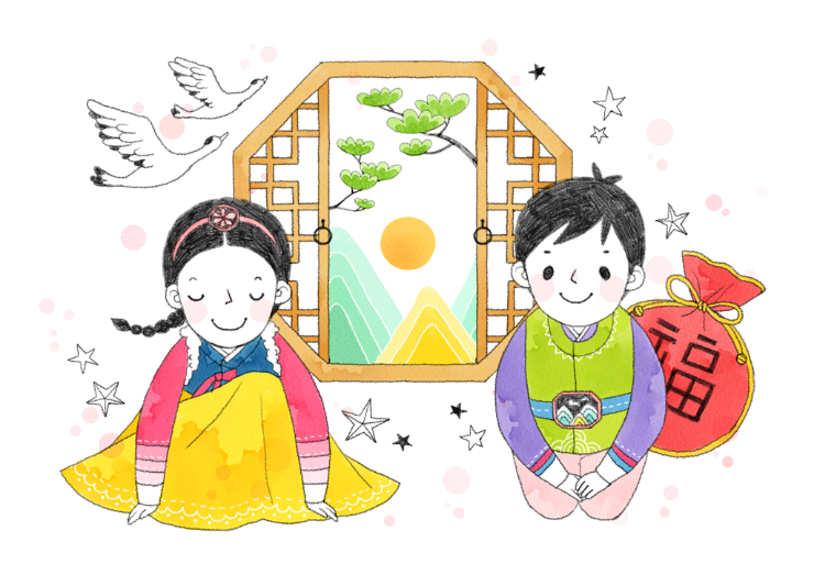 Seolnal Celebration - Come join us Feb 15 2018 (Thr) for the celebration of Seolnal (Lunar New Year), the biggest holiday of Korea. There will be food, student performances and games.