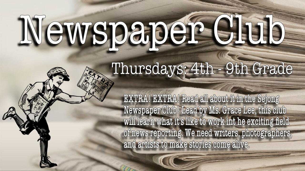 Newspaper Club.jpg